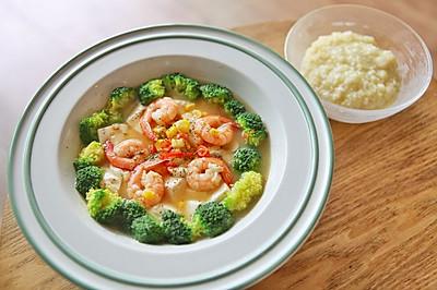 低脂缤纷豆腐虾(适合减肥期间)