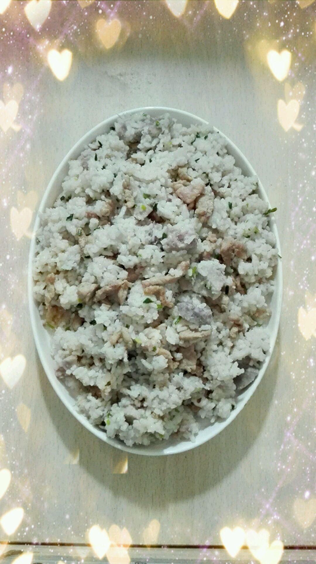 芋头饭的做法_【图解】芋头饭怎么做如何做好吃_芋头