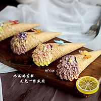 fluff棉花糖之蛋糕冰淇淋#有颜值的实力派#