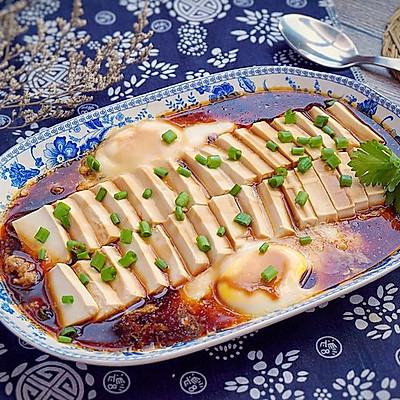 鸡蛋蒸豆腐#嘉宝笑容厨房#