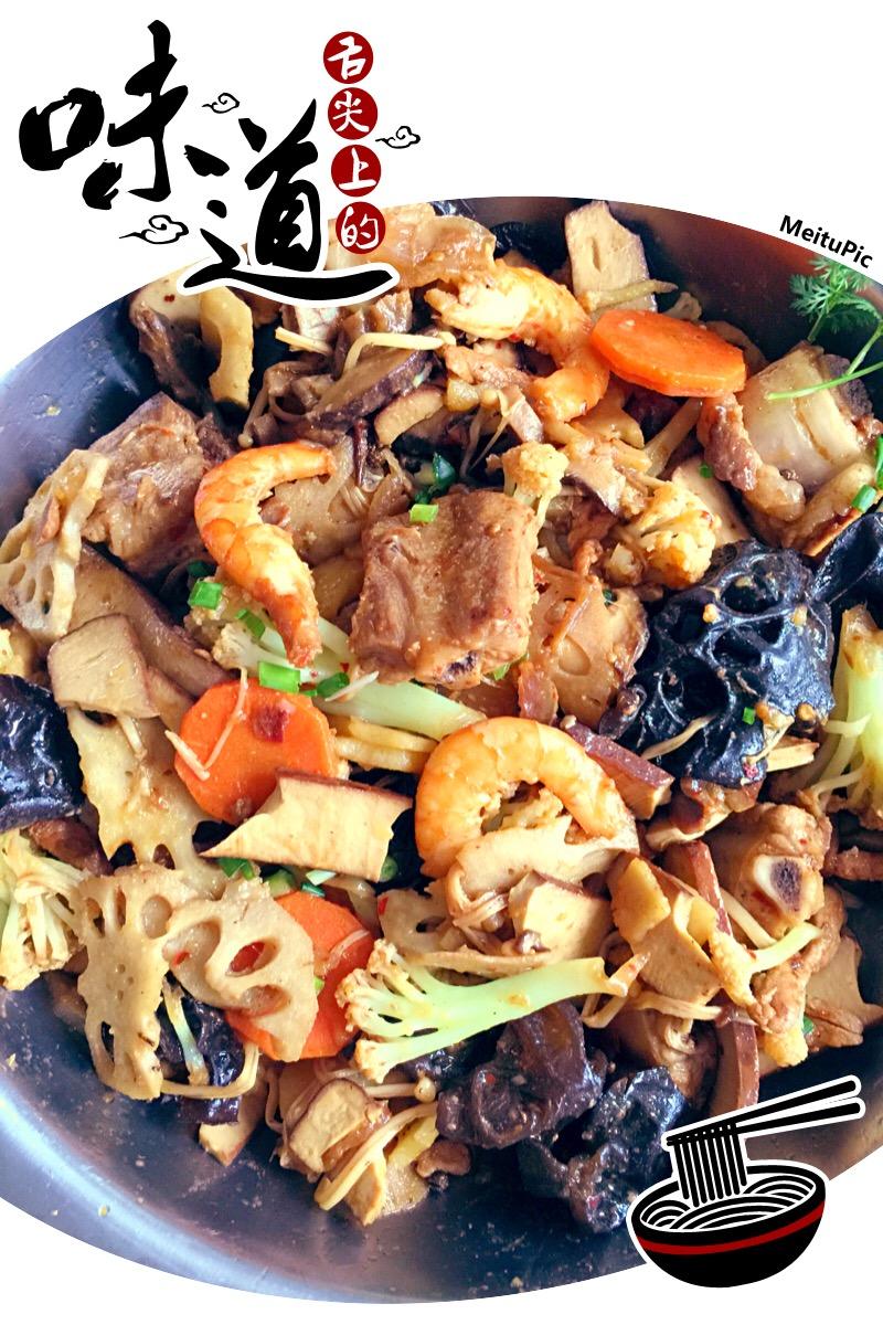 难度:配菜(中级)   时间:30~60分钟       主料 大虾10只 排骨6图片