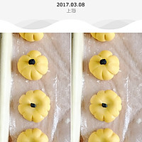 桂花糯米南瓜糕