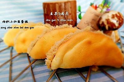 肉松仙贝蛋糕+#豆果5周年#