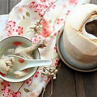 椰汁炖谷鸭