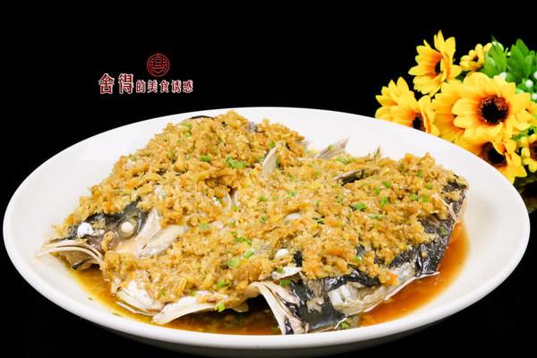 湘菜【开味鱼头】不一般的好吃的做法