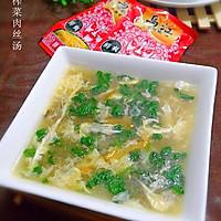 榨菜肉丝汤--乌江榨菜