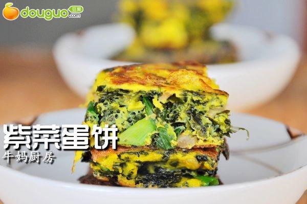 紫菜蛋饼的做法