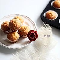 香糯栗子蛋糕#柏翠辅食节—烘焙零食#