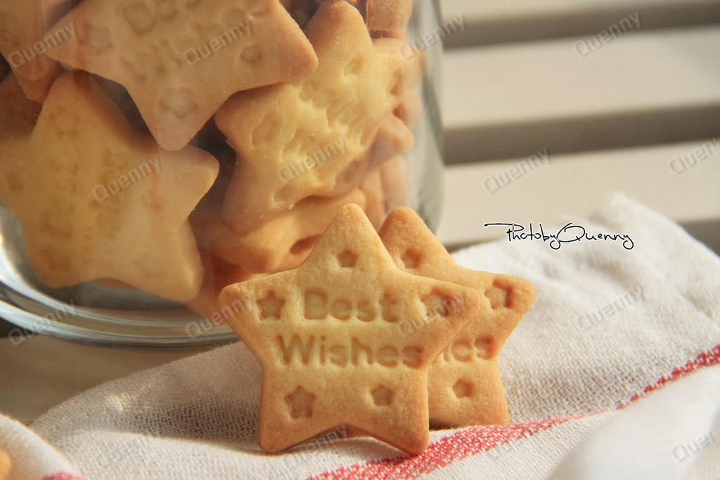 祝福饼干的做法_【图解】祝福饼干怎么做如何做好吃