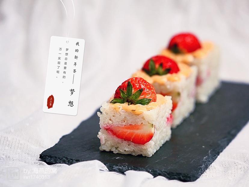 长丰创意寿司图片