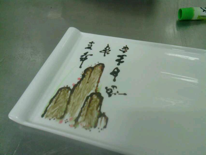 欢喜     主料 彩色果酱 辅料   裱花袋五个 果酱画的做法步骤