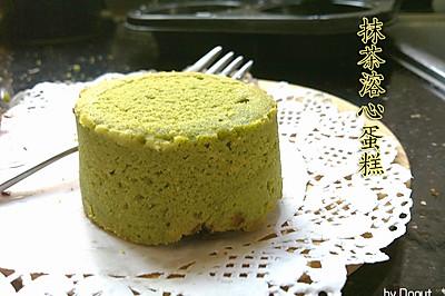 抹茶溶心蛋糕