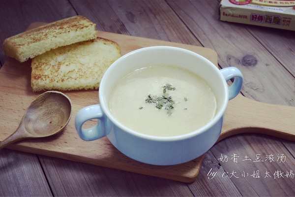 全世界最简单的土豆浓汤#好侍西趣·奶炖浓情#的做法