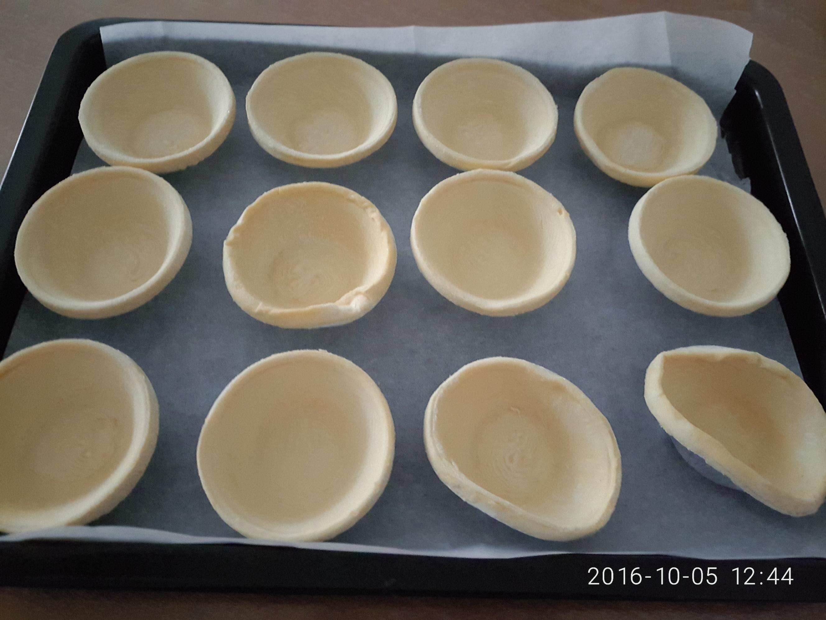 蛋挞的做法步骤