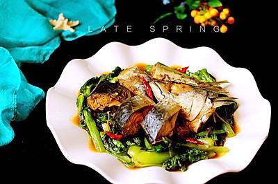 鲐鱼小白菜
