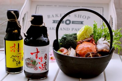 海鲜寿喜锅