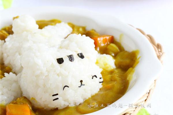 咖喱土豆鸡翅-猫咪饭团#咖喱萌太奇图片