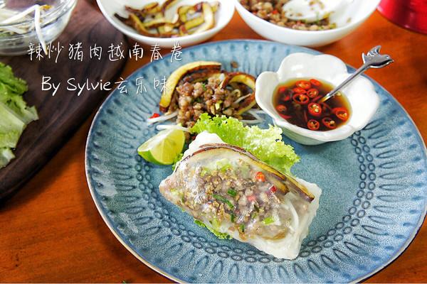 辣炒猪肉越南春卷