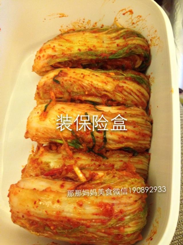 韩国泡菜的做法 !-- 图解9 -->