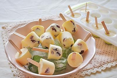 蔓越莓迷你小冰糕#莓汁莓味#