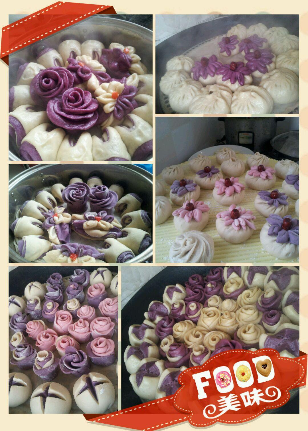 紫薯花样包子火龙果馒头的做法_【图解】紫薯花样包子