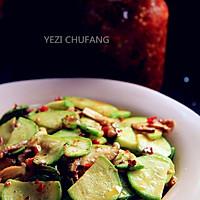 剁椒酱炒西葫芦#金龙鱼外婆乡小榨菜籽油#
