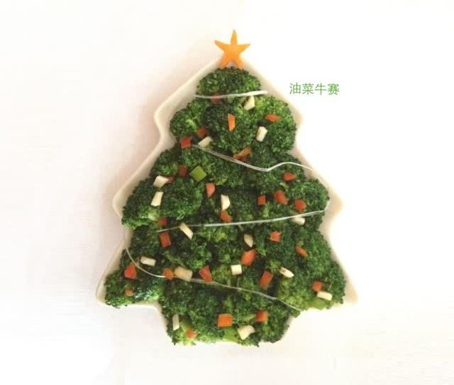 创意菜-圣诞树