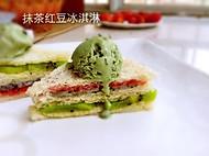 抹茶红豆冰淇淋
