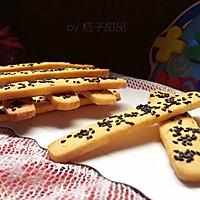 红薯芝麻饼干磨牙棒#柏翠辅食节-烘焙零食#