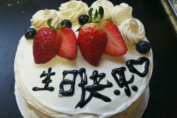 生日蛋糕的做法_【图解】生日蛋糕怎么做好吃