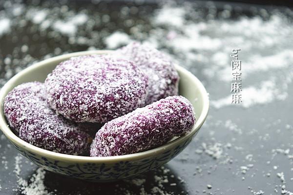 椰蓉紫薯饼#美的微波炉菜谱#的做法