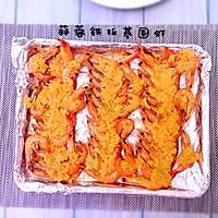蒜香铁板基围虾