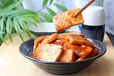 茄汁烧豆腐#酱香鲜#