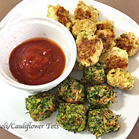 【芝香蔬菜丸子】Veggie tots