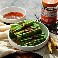 凉拌沙茶油麦菜#舌尖上的春宴#