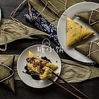 【杂粮咸菜黄米粽】三角形粽