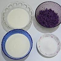 紫薯冰淇淋做法(面包机做冰淇淋)的做法图解2