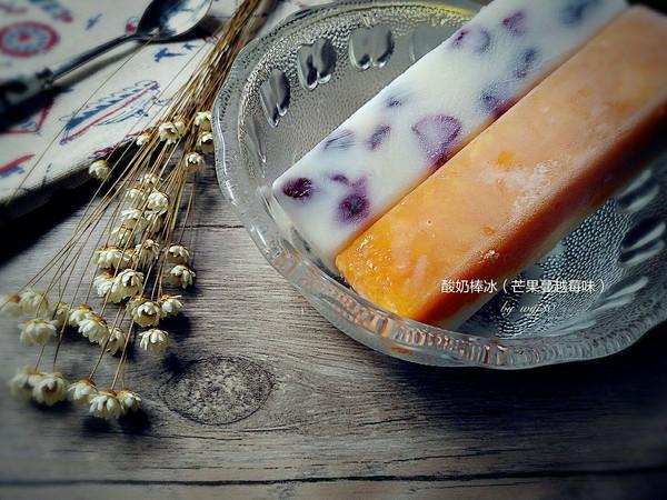 酸奶棒冰(芒果蔓越莓味)