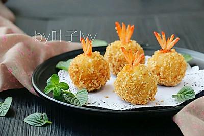 洋芋凤尾虾球#新年一起下厨#