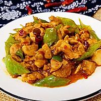 辣子鸡丁#金龙鱼外婆乡小榨菜籽油   最强家乡菜#