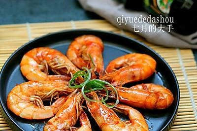 红烧大虾+