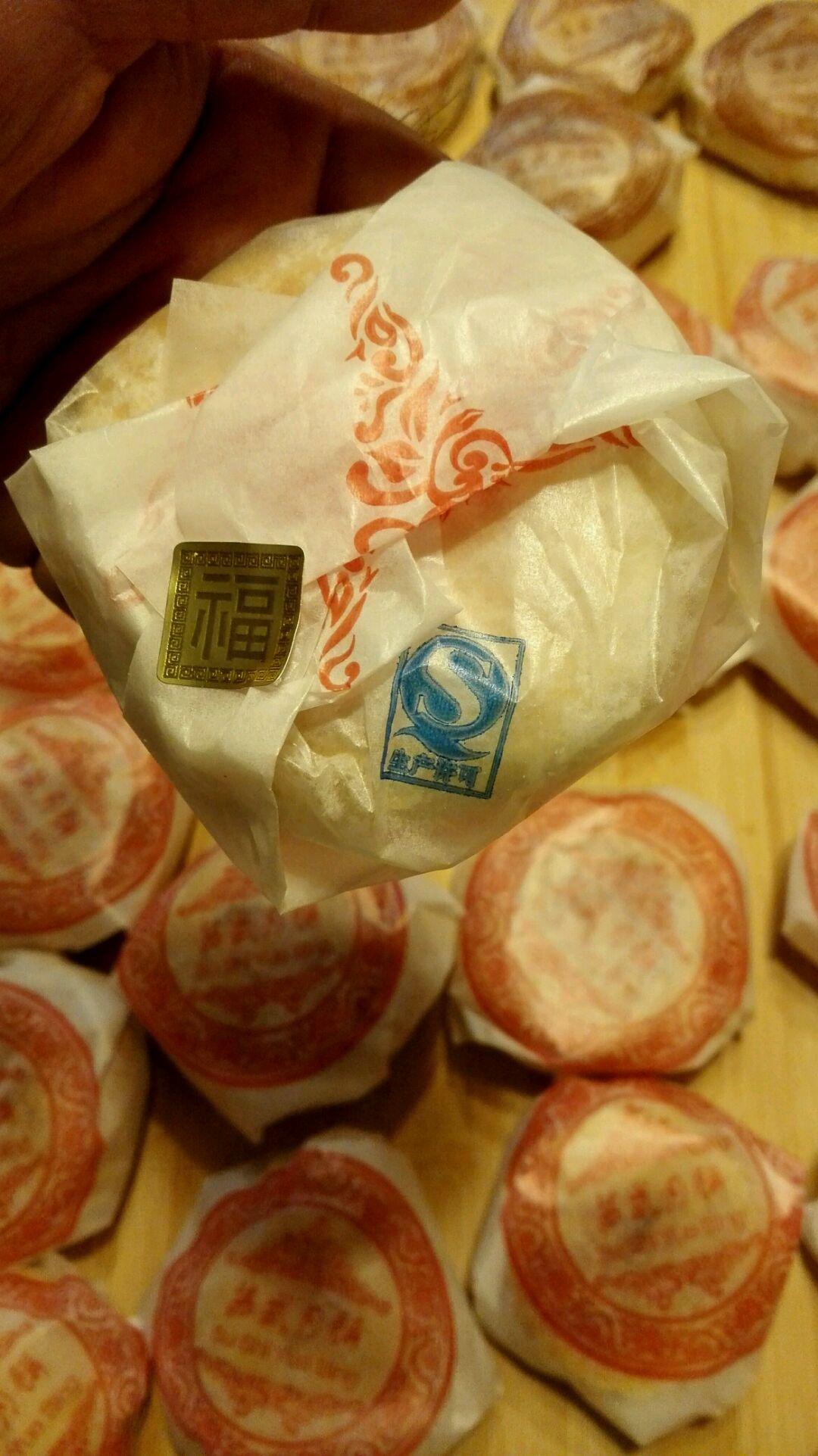苏式枣泥/豆沙月饼的做法图解31