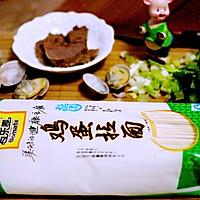 肉燕海鲜牛肉面#一机多能   一席饪选#的做法图解8