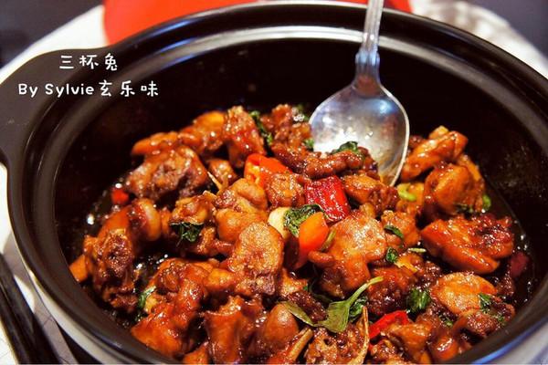 三杯兔--塔吉锅菜谱的做法