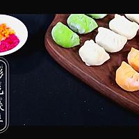 彩色饺子|顿顿香