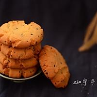 全麦桃酥#蒸派or烤派#