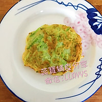 营养辅食-黄瓜松饼
