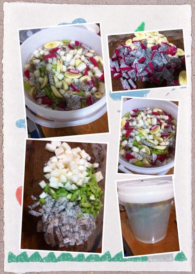 水果酵素的做法_【圖解】水果酵素怎麼做好吃 ...