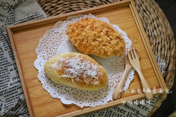 【一口接一口系列】肉松面包&椰蓉面包的做法
