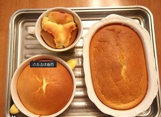 烤蛋糕的做法
